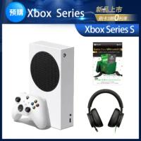 【Microsoft 微軟】★預購★ Xbox Series S 主機+Game pass Ultimate 3M 超值組+有線立體聲耳機麥克風