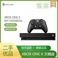 電玩~二手微軟XBOX ONE X天蠍座XBOX ONE S遊戲主機體感遊戲機