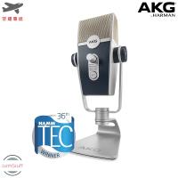 AKG Lyra 奧地利 哈曼 愛科技 USB介面麥克風 手機筆電平板 網路直播主電競 宅錄混收監聽音樂創製作工作室DJ