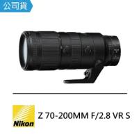 【Nikon 尼康】NIKKOR Z 70-200mm F2.8 VR S(公司貨)