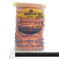 1I7A【魚大俠】FF469櫻之味-熱狗大亨(20支/1.6kg/包)