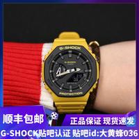 卡西歐G-SHOCK八角碳纖維運動手錶GA-2100SU-1A GA-2110SU-9A 3A