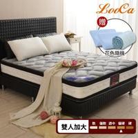 【LooCa】石墨烯遠紅外線+乳膠+護脊2.4mm獨立筒床墊-加大6尺(送保潔墊+記憶枕)