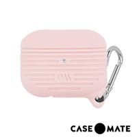 【CASE-MATE】AirPods Pro 軍規防摔防水保護套(幻粉 贈掛環)