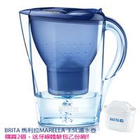 德國BRITA Marella XL馬利拉濾水壺3.5L(1壺1芯)★現貨+可刷卡