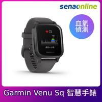 【 血氧偵測! 】 Garmin Venu Sq 智慧手錶 血氧檢測 悠遊卡支付 行動支付 一手搞定