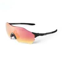Outdoor multifunctional sports sunglasses men's sports running sunglasses men and women riding polarized sunglasses
