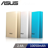 【ASUS 華碩】ZenPower 10050mAh增量版行動電源(2色)