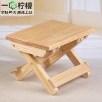 日式極簡折疊椅凳 露營摺疊凳 露營折疊凳 收納凳 摺疊椅 折疊椅 收納椅 摺疊板凳 露營板凳 戶外小椅子 板凳 折疊椅