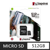【Kingston 金士頓】Canvas Select Plus_512G_microSDXC 記憶卡(SDCS2/512G)