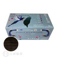 NAN LIU 南六 醫用口罩 雙鋼印 平面 黑色 30 片/盒 台灣藍鵲包裝 符合CNS14774 公司貨【立赫藥局】