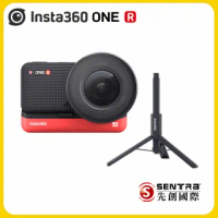 【Insta360】ONE R 1英吋感光元件套裝+三腳架自拍棒