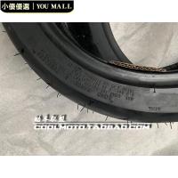 【小優優選】勁戰輪胎建大半熱熔胎真空胎 90/3.50/100/110/120/130-10/12