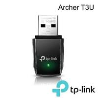 【TP-Link】Archer T3U 1300Mbps 雙頻Wi-Fi網路USB3.0 MU-MIMO無線網卡