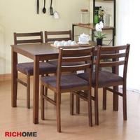 【RICHOME】日式實木餐桌椅組(1桌4椅)