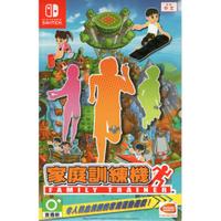 Switch遊戲 NS Family Trainer 家庭訓練機 腿部固定帶同捆 日文版/中文版【魔力電玩】