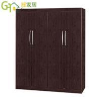 【綠家居】多莉 環保5.5尺南亞塑鋼四門高衣櫃/收納櫃