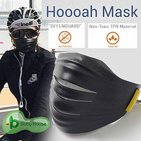 [ Baby House ] 韓國 雙層防護口罩 Hoooah Mask 雙劍守護神 (防護面罩+5入補充濾材)【愛兒房生活館】