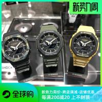 卡西歐G-SHOCK農家橡樹時尚潮流運動錶GA-2100SU GA-2110SU-3A/9A PfG2