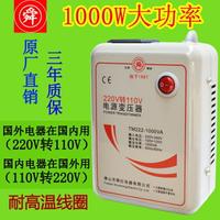 變壓器 舜紅1000W變壓器220V轉110V 110V轉220V 100V/120V電源電壓轉換器/可開發票