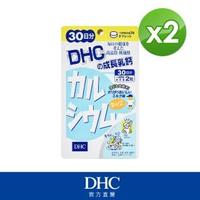 【DHC】成長乳鈣30日份(60粒/包)*2包組