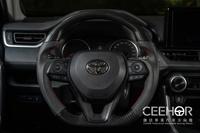 [細活方向盤] 水轉印卡夢款 RAV4 ALTIS CAMRY Corolla CROSS SPORT CC TOYOTA 豐田 變形蟲方向盤 方向盤 台灣製造 造型方向盤