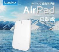 美國 Lasko AirPad 白朗峰 超薄空氣清淨機 HF25640TW 一年份濾網組 (無主機)