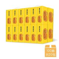 簡約組合 優質抽取式衛生紙100抽x10包x2串-黃【比漾廣場】