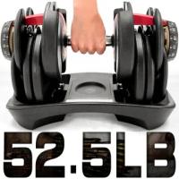 快速調整52.5磅智慧啞鈴-15種可調式(C194-552)