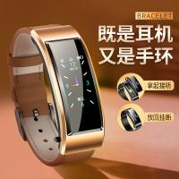 手錶 智能手環藍牙耳機二合一可通話多功能測心率血壓運動計步器男女智能手表適用于小米vivo蘋果oppo華為手機通用