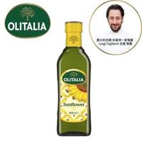 【Olitalia 奧利塔】頂級葵花油(500ml/瓶)