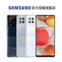 SAMSUNG Galaxy A42 5G (8G/128G) 智慧型手機 絢幻黑/絢幻灰/絢幻白