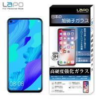 【LaPO】HUAWEI NOVA 5T 全膠滿版9H鋼化玻璃螢幕保護貼(滿版黑)