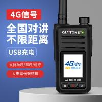 【免運】對講機 全國對講機電信公網戶外插卡手持5000公里天翼4g大功率小型對講器