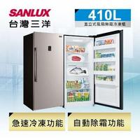 【SANLUX 台灣三洋】直立式410公升冷凍櫃(SCR-410FA)
