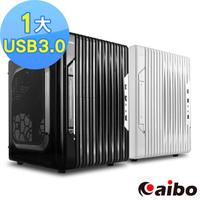 【aibo】獵豹 USB3.0 一大 電腦機殼(四小隱藏)