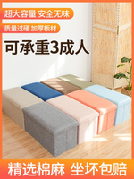 618預售-收納凳子 儲物凳可坐成人沙發小凳子家用長方形椅收納箱神器換鞋凳【快速出貨】