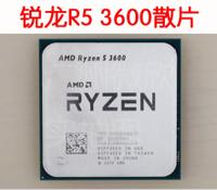AMD 超微 R5-3600 3.6/4.2G 6核12緒(無內顯)7奈米散裝