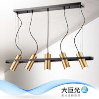 【大巨光】工業風-GU10 LED-5燈吊燈(ME-0591)
