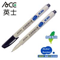 【ACE英士】304極細0.4mm抗酒精標記筆 記號筆 符號筆 防75%酒精(三色) 醫院 醫療 實驗室 生技專用