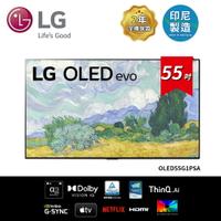 【LG 樂金】55吋 OLEDevo G1 AI 4K語音物聯網電視 OLED55G1PSA