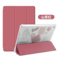 平板保護殼 iPad2021保護殼10.2帶筆槽9第八代mini6蘋果air4三折簡約平板10.9寸純色2020透明【PKS2956】