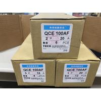 【公司貨 保固一年】東元QCE100AF 3P15A 20A 30A 40A 50A無無熔絲斷路器 無熔絲開關