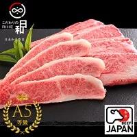 【日和RIHE】日本頂級A5和牛 肋眼上蓋牛排200g/300g 冷凍免運