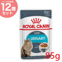 Royal Canin UC33W 法國皇家泌尿道保健貓專用濕糧 85g*12包 /盒
