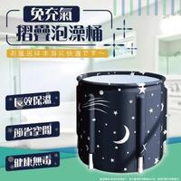 【生活美學】家用泡澡桶 成人折疊浴桶 大號 全身汗蒸 沐浴桶 布藝支架可收納-加贈坐墊(泡澡桶)