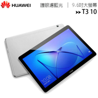 HUAWEI MediaPad T3 10可通話9.6吋平板電腦(2G/16G) [ee7-1]