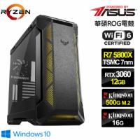 【華碩平台】R7八核{永凍海神IIW}RTX3060獨顯水冷Win10電玩機(R7-5800X/16G/500G_SSD/RTX3060-12G)