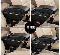 美琪 (功能再升級)中央汽車扶手箱通用型增高布藝雪鐵龍固定創意m3專