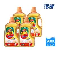 【泡舒】洗潔精 檸檬去味清新-2800gx4瓶(洗碗精)